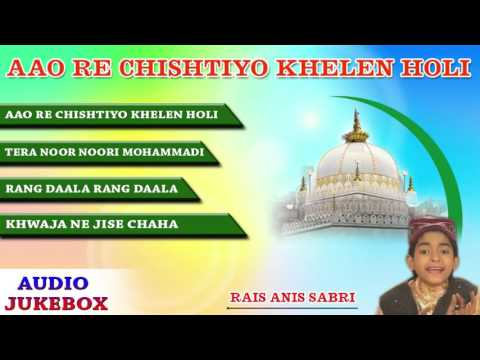 Album : Aao Re Chishtiyo Khelen Holi - Audio Jukebox | Rais Anis Sabri | Nonstop Qawwali Songs