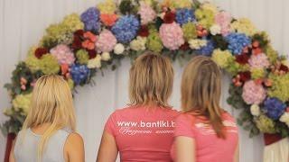 Организация свадьбы в Витебске на базе отдыха
