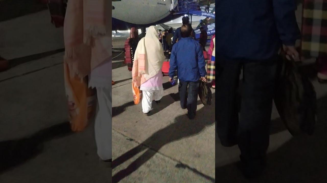 Delhi airport scene inside