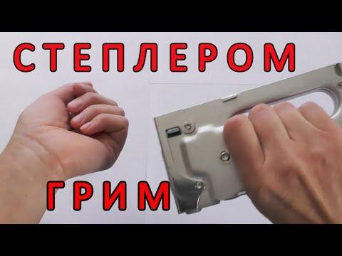 Макияж фаворитами MAC + бюджетные замены / Диана Суворова
