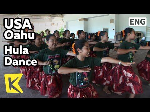 【k】usa-travel-oahu[미국-여행-오하우]소녀들이-추는-훌라-춤/hula-dance