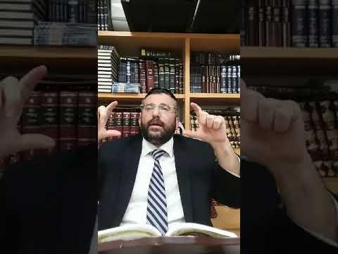 סדרה של דברי חיזוק והלכה 26תשעט  הרב דוד שלום נקי