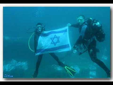 The Israeli Navy SEALs