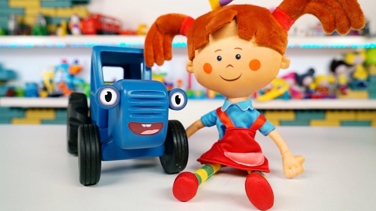 Поиграем в Синий трактор -Жила была вредная Царевна ...