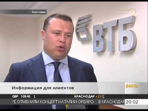 «Банк Москвы» войдет в состав ВТБ в мае 2016 года