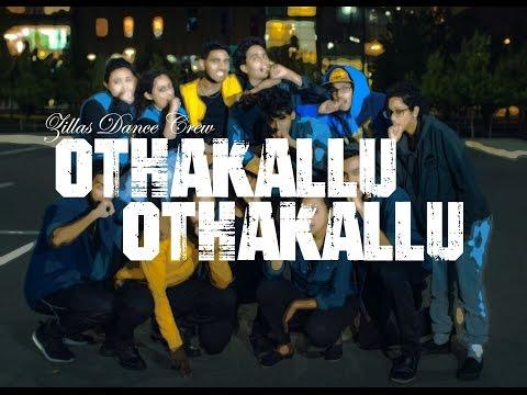Othakallu Othakallu | Meschach Choreography | Zillas Dance Crew