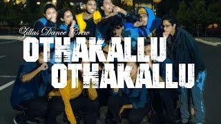Othakallu Othakallu   Meschach Choreography   Zillas Dance Crew