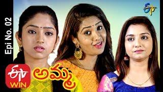 Baixar Amma | 11th February 2020 | Mon - Sat 7 PM | Full Episode No 02 | ETV Telugu