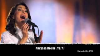 Majda El Roumi - Am Yassalouni ( 1977 )