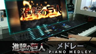 ATTACK ON TITAN MEDLEY!!! 進撃のメドレー (75,000 Subscribers Special)