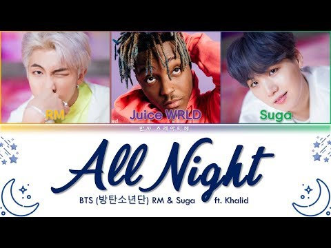 BTS (방탄소년단) & Juice WRLD - All Night (BTS WORLD OST Part.3) Lyrics Color Coded (Han/Rom/Eng)