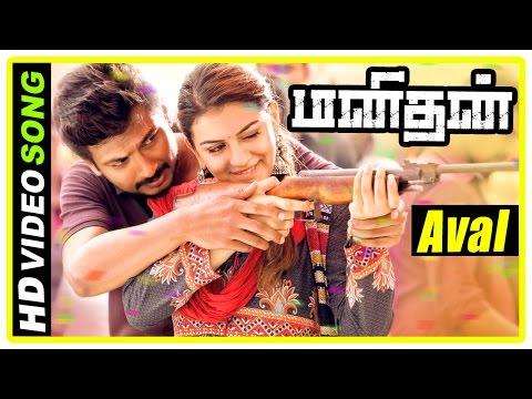 Manithan Tamil Movie | Scenes | Hansika intro | Aval song | Hansika angry at Udhayanidhi