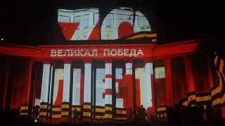 Круг Света Театр Российской Армии в Москве 8 мая 2015(Московский Международный фестиваль - Круг Света., 2015-05-08T21:43:39.000Z)