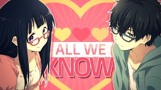 yds b〤s all we know