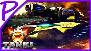 ТАНКИ ИКС #2 (Tanki X). Играем в танки онлайн #РАЗВЛЕКАЙКА