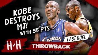 【Jordan vs Kobe】被激怒後的經典對決  湖人vs巫師精華影片