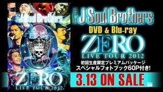 三代目 J Soul Brothers Official HP http://jsoulb.jp/ 25万人が熱狂...