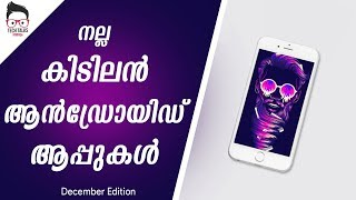 🤩Top 5 Android Apps for your smartphone | December Edition | ടെക് ടോക്ക്സ്സ് മലയാളം