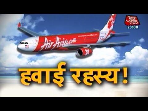 Vardaat - Vardaat: The mystery of missing Air Asia flight #QZ8501 (FULL)