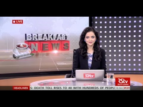 English News Bulletin – Oct 16, 2017 (10 am)