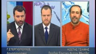 enatv 18 03 2015 deltio ΚΩΣΤΑΣ ΤΣΙΑΜΗΣ
