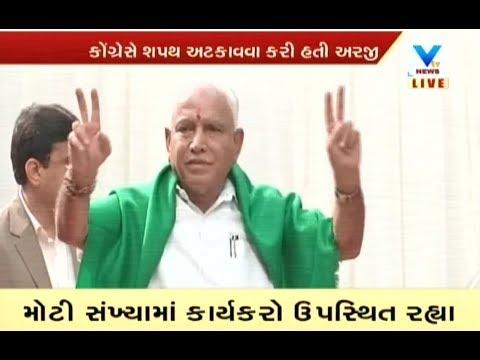 Karnataka CM Race: Yeddyurappa sworn-in as CM 3rd Time; Congress to hold Protest | Vtv News