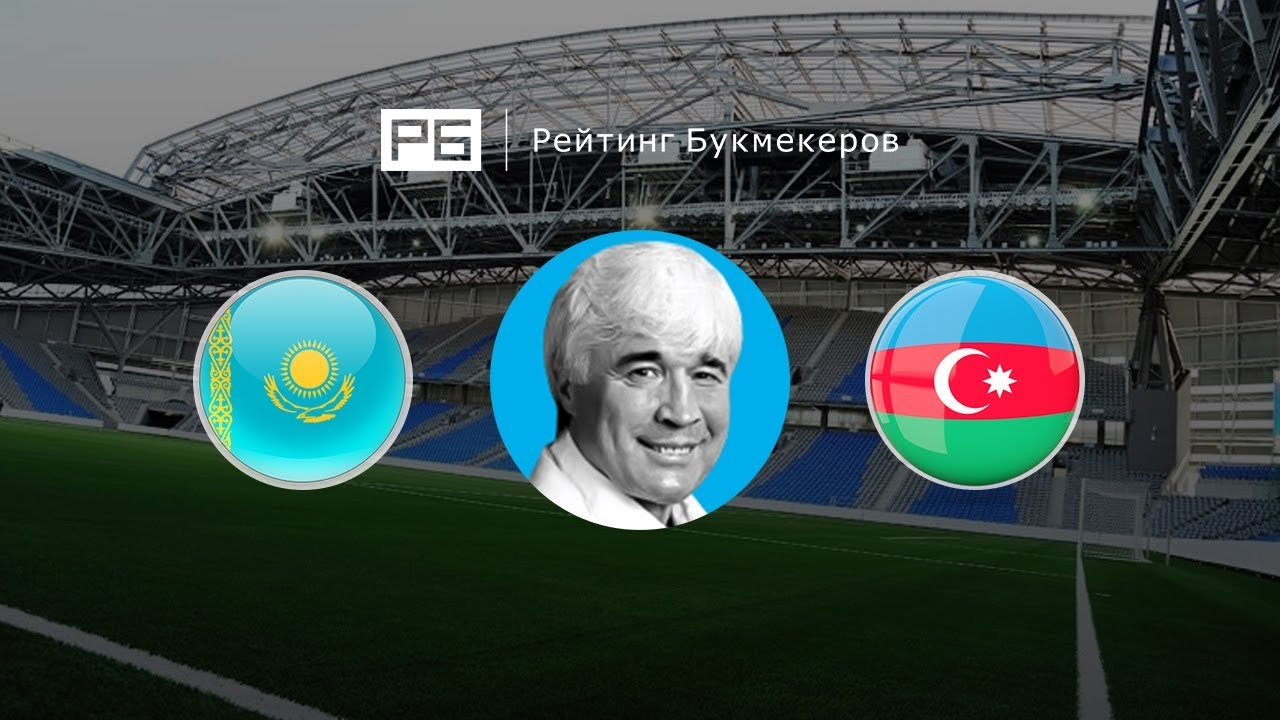 Ставки на матч Китай – Азербайджан. Прогноз на волейбол от 08.10.2018