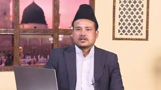 Tajweed-ul-Quran | Class - 85