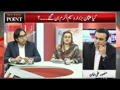 To The Point with Mansoor Ali Khan | 22 December 2018 | Express News