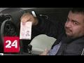 На работу не вышли: запрет иностранных прав в РФ лишил заработка тысячи таксистов
