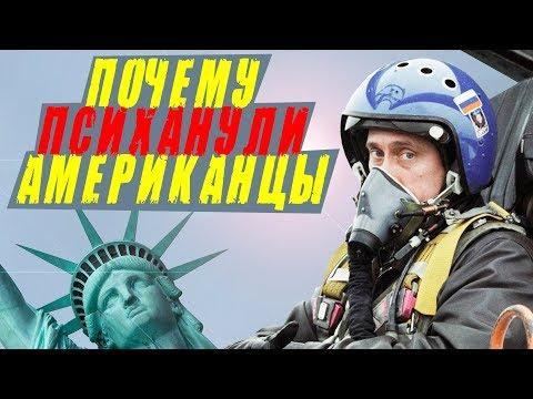 Военная база России у берегов США