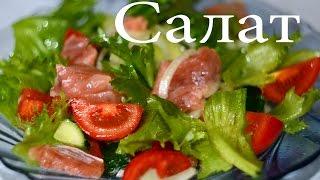 Как приготовить салат из красной рыбы