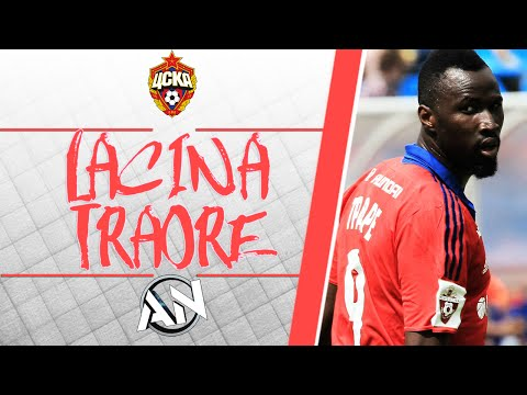 Lacina Traore -Welcome to PFC CSKA 2016  HD