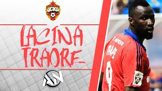 Lacina Traore -Welcome to PFC CSKA|2016 |HD