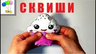 DIY СКВИШИ ПИРОЖНОЕ из бумаги и губки/ Мягкие антистресс игрушки своими руками...