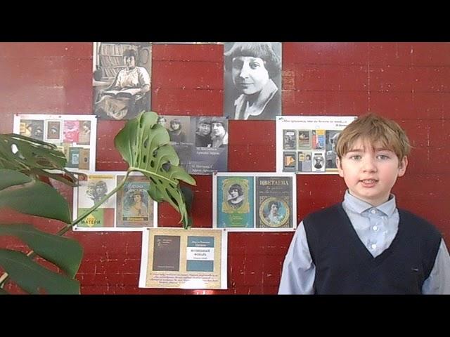 Изображение предпросмотра прочтения – ЯрославШульга читает произведение «В сквере» М.И.Цветаевой