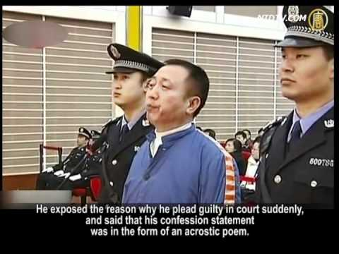 Li Zhuang Will Go to Chongqing to Appeal for His Innocence