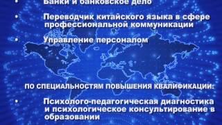 Презентация Гуманитарно-социального института(http://vuz-gsi.ru/ Предоставляем: - отсрочку от армии - скидки и льготы, гарантированные законодательством РФ - возм..., 2015-02-02T07:23:23.000Z)