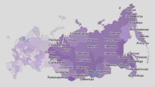 Малочисленные народы России (рассказывает Александр Матвеев)