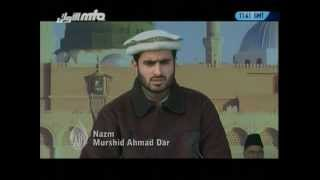 Urdu Na'at ~ Wo Peshwa Hamara ~ Islam Ahmadiyyat