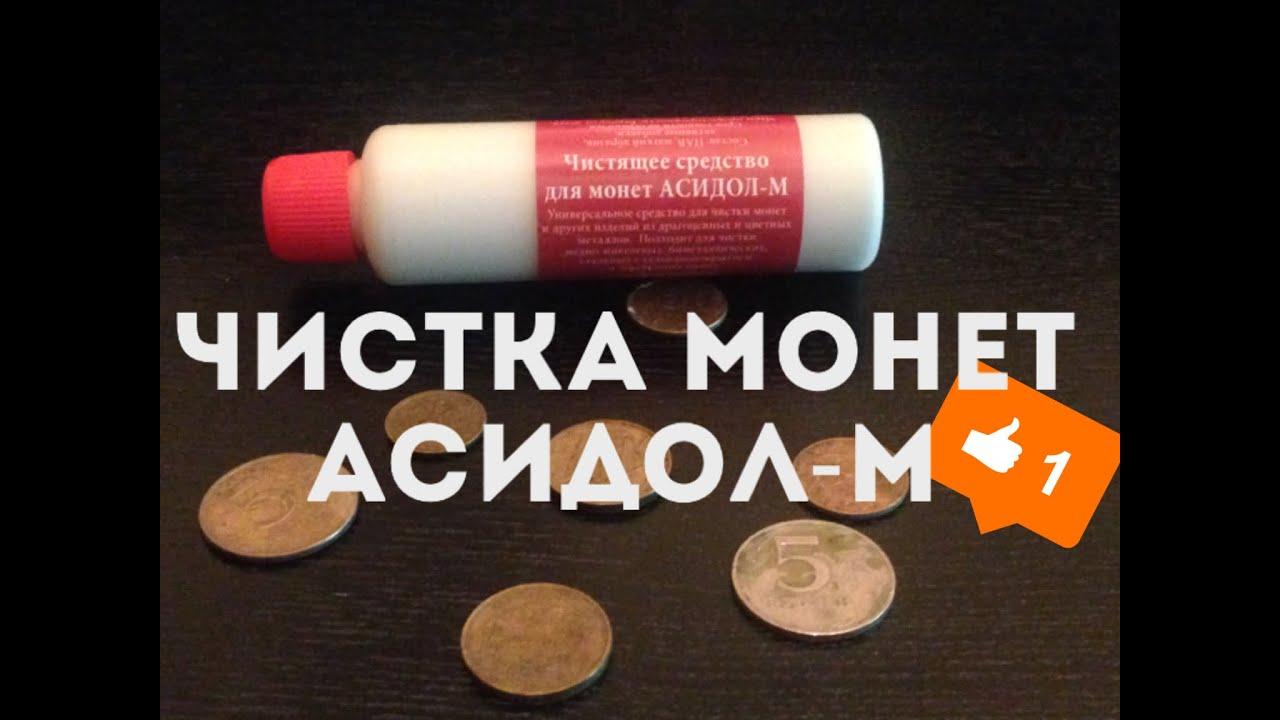 Набор монет 1 рубль СССР 22 олимпийские игры в Москве 1980 г .