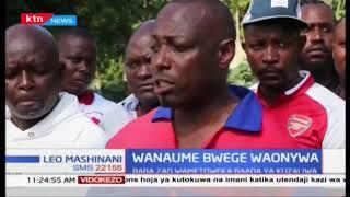 Wanaume bwege waonywa dhidhi ya kutoweka baada ya watoto wao kuzaliwa