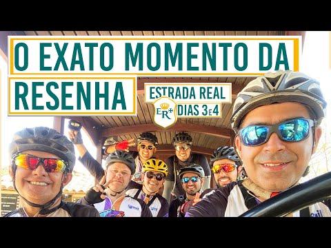 O EXATO MOMENTO DA RESENHA MTB | ESTRADA REAL DIAS 03 E 04 from YouTube · Duration:  19 minutes 25 seconds
