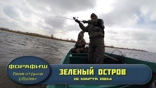 видео Рыбалка на Волге, в Астрахани ,базы на Волге, в Астрахани, высокий берег, отдых в Астрахани, рыбалка на нижней Волге, рыболовные базы в Астрахани, базы отдыха на Волге, в Астрахани