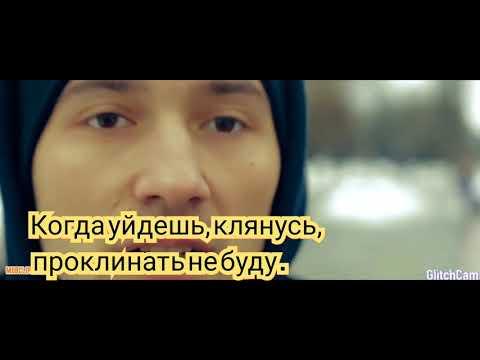 Ярмак сердце 💜❤ пацана#ярмак #сердце #пацана