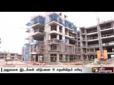 Real estate industry on the decline in Chennai - Full Details