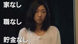映画「0.5ミリ」予告編