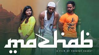 MAZHAB   Short Film   Aashayein Films
