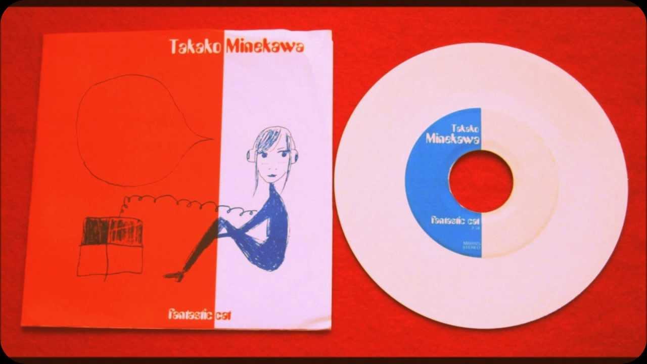 takako minekawa fantastic cat mp3