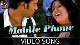 Mobile Phone | Gurvir Brar & Harleen Akhtar | Latest Punjabi Song | Official Video | Nav Punjabi